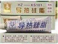 正品 姐妹花HZ-KS101 高絕緣性優質 導熱硅脂 CPU導熱硅脂 80G