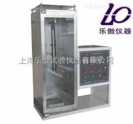 垂直法阻燃性能测试仪*