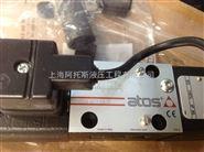 ATOS先导式安全阀AGMZO-TER-20/210