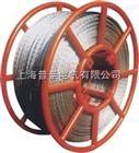 普景供应YS系列 方型不旋转钢丝绳