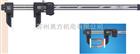 552-156-10三丰Mitutoyo碳纤维数显卡尺552-156-10