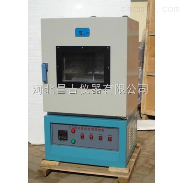 上海沥青旋转薄膜烘箱
