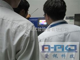 AP-UV太阳能紫外线实验调节试验箱