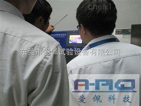 AP-UV橡胶材料人工气候老化试验箱