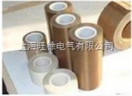 y8018特氟龍膠帶,特氟龍高溫膜膠帶,特氟龍高溫膠布,涂覆玻璃纖維膠帶