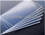 SUTE进口防静电PVC板