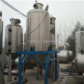 回收二手蒸发器二手三效蒸发器二手mvr蒸发器