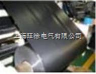 CHI700 MS-9002三菱树脂