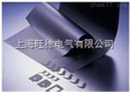 KIMOTO 25X1B 38X1B遮光片