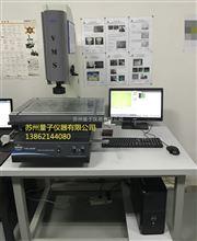 VMS-4030F苏州万濠影像仪VMS-4030F,加强型