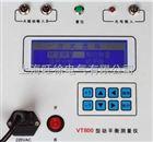 VT700VT800现场动平衡仪