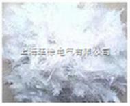 SUTE石棉绒