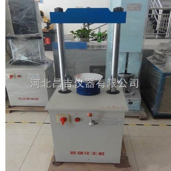 天津路面材料强度试验仪