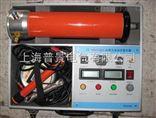 YD高频直流发生器生产直销