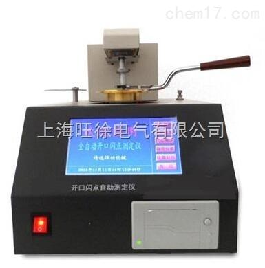 SDY305A全自动开口闪点测定仪