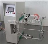 Sun-XYJNJ深圳洗衣機門開關耐久疲勞壽命試驗機