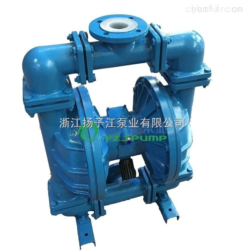 QBY-80流体衬胶气动隔膜泵 化工原料气动隔膜泵 强酸隔膜泵