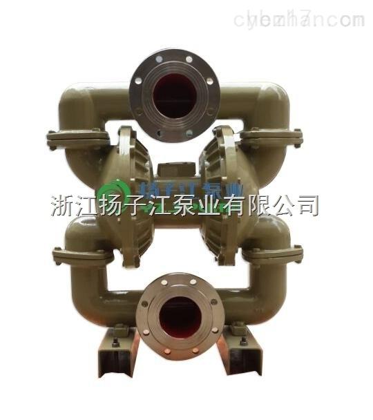 厂家直供QBY-80铝合金气动隔膜泵 大流量 不堵塞 质保