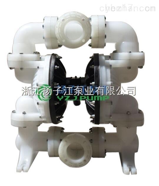 油漆类专用气动隔膜泵 QBY-80铝合金系列气动隔膜泵厂家直销