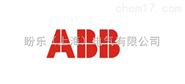 ABB马达信号电缆