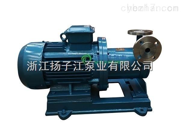 CWB不锈钢防爆旋涡泵,防爆旋涡泵,不锈钢旋涡泵