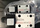 ATOS电磁阀DKI 1631/2 24