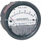 DWYER 4000系列液体压差表