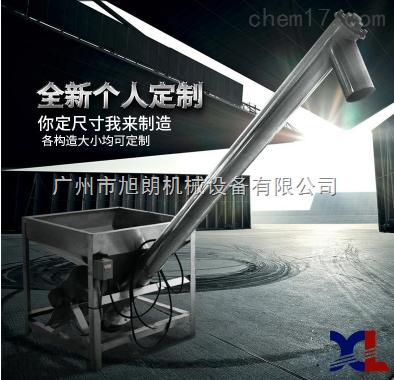 旭朗螺旋上料机,电动药材加料机生产商直销