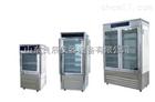 XYL-200血液冷藏箱