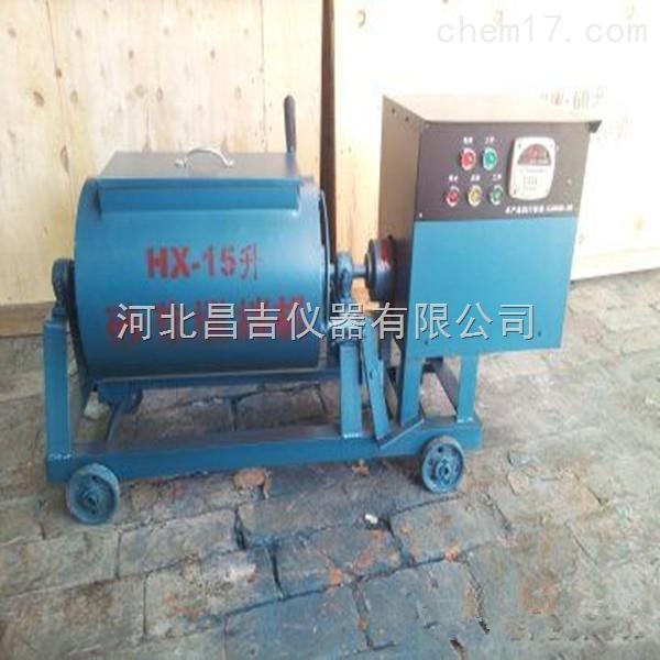 上海砂浆搅拌机