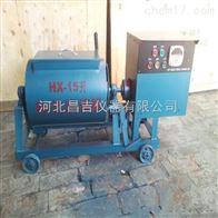 HX-15江苏砂浆搅拌机