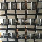 江津区防腐砝码25公斤配重块/锁型铸铁砝码