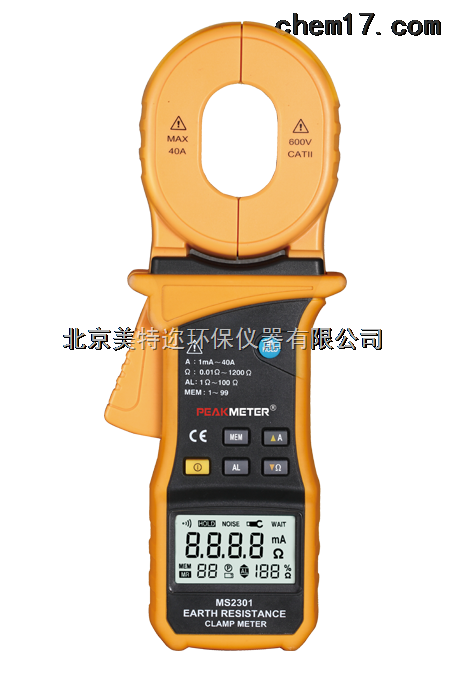 MS2301钳型接地电阻测试仪厂家