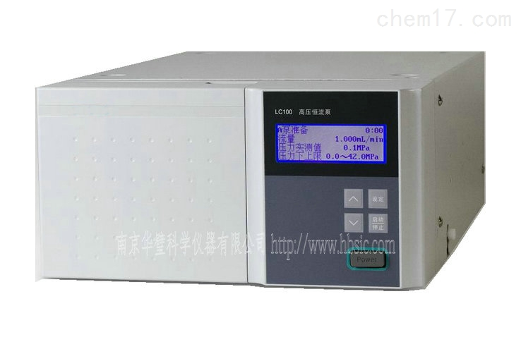 P100高压恒流泵