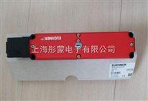 安士能开关现货TP3-4121A024SR11