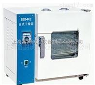 202-3A恒温干燥箱参数,标准3A镀锌板电热恒温干燥箱