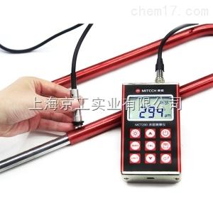 国产涂层测厚仪MCT200