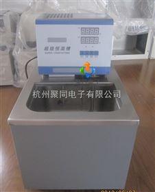 佛山市聚同厂家直销低温恒温反应浴DFY-5/40优惠促销