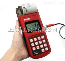 国产里氏硬度计MH310