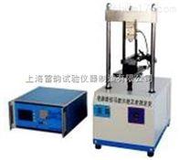 SYD-0715数控-沥青混合料弯曲试验仪|标准小梁夹具