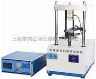 SYD-0716液晶沥青混合料劈裂试验仪标准