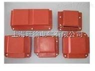 SUTE母线排接头绝缘阻燃防护盒