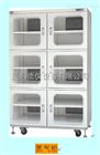 工业氮气干燥柜生产制造商Z新报价