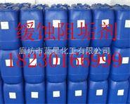 徐州市缓蚀阻垢剂厂家、缓蚀阻垢剂厂家价格