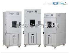 上海一恒高低温(交变)试验箱BPHJ-060A(B、C)价格报价