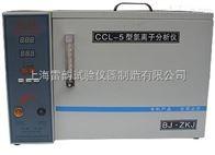 CCL-5水泥氯离子分析仪调试步骤,水泥氯离子分析仪