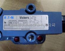 VICKERS威格士压力控制阀