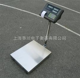 泉山标签打印电子秤 (陆家嘴电子钢瓶秤