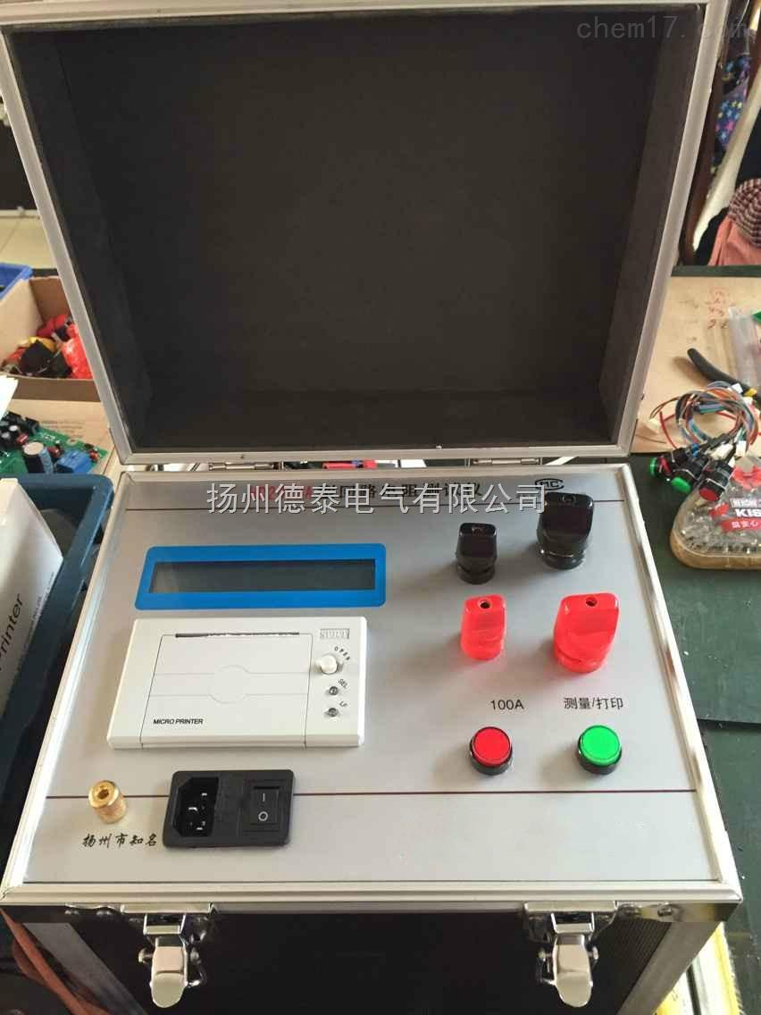 电子电工仪器 电子仪表 电阻测试仪 扬州德泰电气有限公司 开关试验类