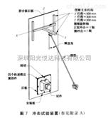 Sun-IK充電連接器IK防撞擊試驗機